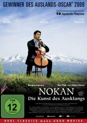 Nokan - Die Kunst des Ausklangs, Shinmon Aoki