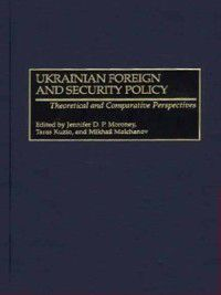 Non-Series: Ukrainian Foreign and Security Policy