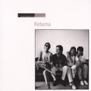 Nuevos Medios Coleccion, Ketama