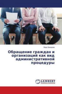 Obrashhenie grazhdan i organizacij kak vid administrativnoj procedury, Vera Zaharova