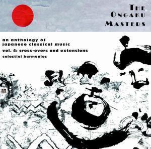 Ongaku Masters: Cross-Overs, Diverse Interpreten