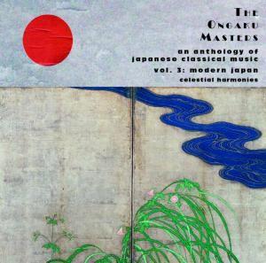Ongaku Masters: Modern Japan, Diverse Interpreten