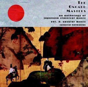 Ongaku Masters: Secular Music, Diverse Interpreten