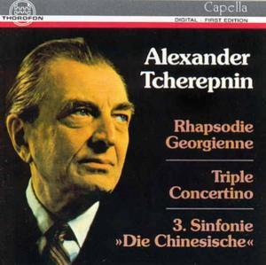 Orchesterwerke, Diverse Interpreten