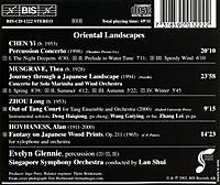 Oriental Landscapes - Produktdetailbild 1