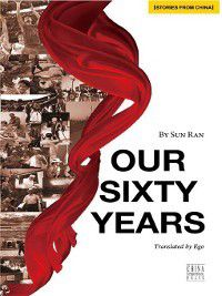 Our Sixty Years(我们的六十年), Sun Ran