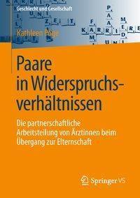Paare in Widerspruchsverhältnissen, Kathleen Pöge