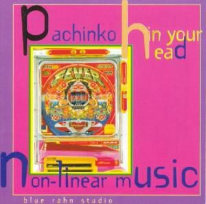 Pachinko In Your Head, Eckart Rahn