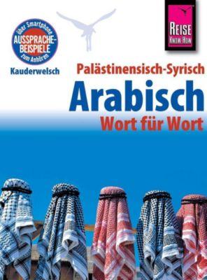 Palästinensisch - Syrisch - Arabisch - Wort für Wort -  pdf epub