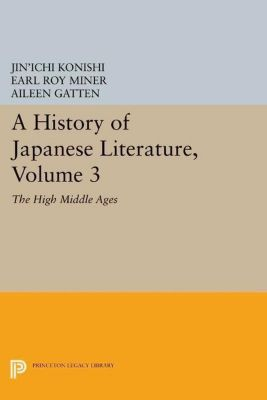 Papers of Thomas Jefferson, Second Series: A History of Japanese Literature, Volume 3, Jin'ichi Konishi