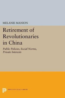 Papers of Thomas Jefferson, Second Series: Retirement of Revolutionaries in China, Melanie Manion