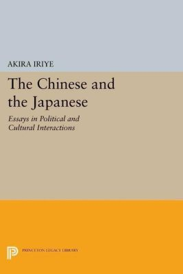 Papers of Thomas Jefferson, Second Series: The Chinese and the Japanese