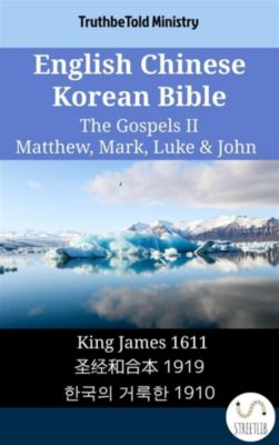 Parallel Bible Halseth English: English Chinese Korean Bible - The Gospels II - Matthew, Mark, Luke & John, Truthbetold Ministry