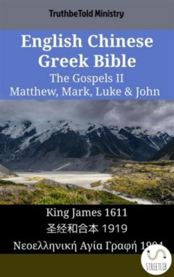 Parallel Bible Halseth English: English Chinese Greek Bible - The Gospels II - Matthew, Mark, Luke & John, Truthbetold Ministry