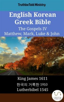 Parallel Bible Halseth English: English Korean German Bible - The Gospels IV - Matthew, Mark, Luke & John, Truthbetold Ministry