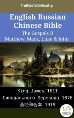 Parallel Bible Halseth English: English Russian Chinese Bible - The Gospels II - Matthew, Mark, Luke & John, Truthbetold Ministry
