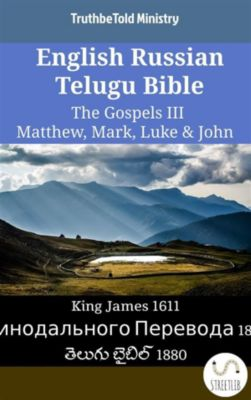 Parallel Bible Halseth English: English Russian Telugu Bible - The Gospels II - Matthew, Mark, Luke & John, Truthbetold Ministry