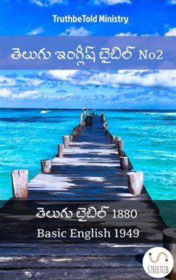 Parallel Bible Halseth Telugu: తెలుగు ఇంగ్లీష్ బైబిల్ No2, Truthbetold Ministry