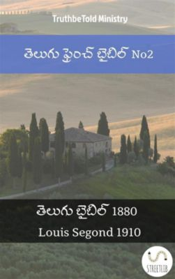 Parallel Bible Halseth Telugu: తెలుగు ఫ్రెంచ్ బైబిల్ No2, Truthbetold Ministry