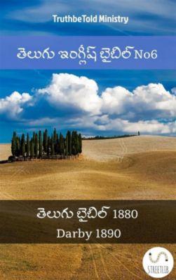 Parallel Bible Halseth Telugu: తెలుగు ఇంగ్లీష్ బైబిల్ No6, Truthbetold Ministry