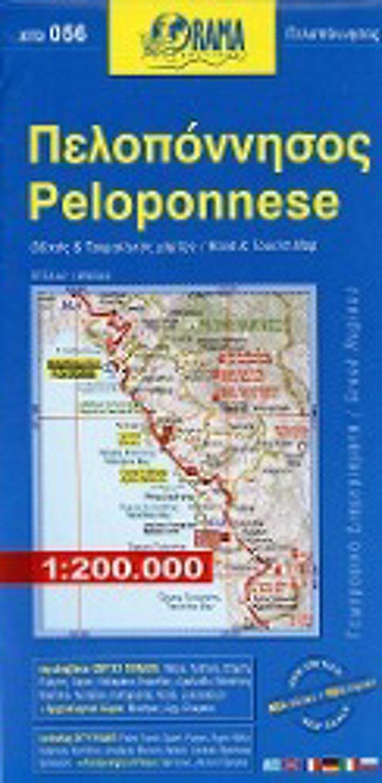 Griechenland Peloponnes Karte Deutsch.Peloponnese Map Guide 1 200 000 Buch Versandkostenfrei Weltbild Ch