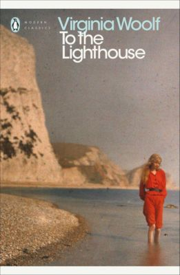 Penguin Modern Classics: To the Lighthouse, Virginia Woolf
