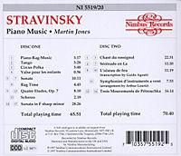 Piano Music - Produktdetailbild 1