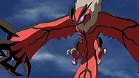 Pokémon - Der Film: Diancie und der Kokon der Zerstörung - Produktdetailbild 4