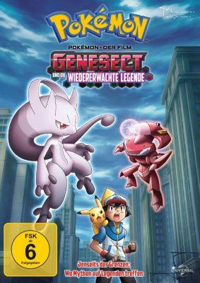 Pokémon - Der Film: Genesect und die wiedererwachte Legende, Hideki Sonoda