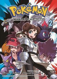 Pokémon Schwarz und Weiss, Edition 2, Hidenori Kusaka, Satoshi Yamamoto