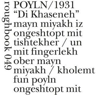 Polen/1931 - Jerome Rothenberg  