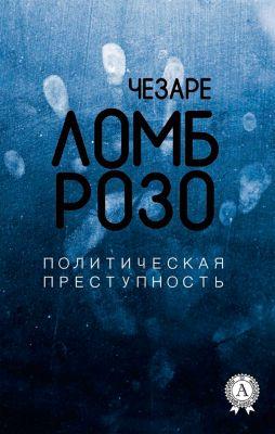 Political Crime, CHezare Lombrozo