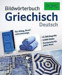 schulw rterbuch plus franz sisch deutsch deutsch. Black Bedroom Furniture Sets. Home Design Ideas