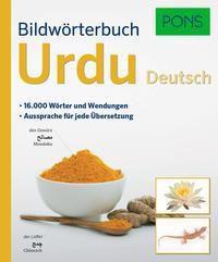 PONS Bildwörterbuch Urdu / Deutsch