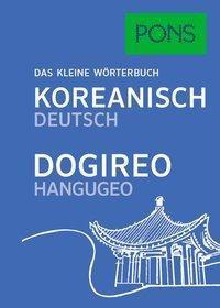 PONS Das kleine Wörterbuch Koreanisch / Dogireo Hangugeo -  pdf epub