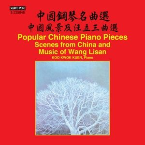 Popular Chinese Piano Pieces, Koo Kwok Kuen