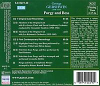 Porgy And Bess - Produktdetailbild 1