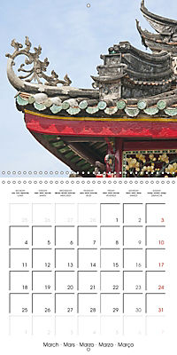 Portrait of Indochina (Wall Calendar 2019 300 × 300 mm Square) - Produktdetailbild 3