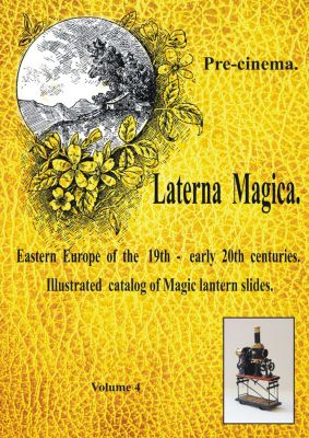 Pre-cinema. Laterna Magica. Eastern Europe of the 19th: early 20th centuries. Illustrated catalog of Magiс lantern slides. Volume 4. The Tunguska meteorite.., Sergey, Sr Gavrilenko