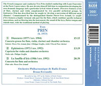 Prin: Dioscures, Ephémères & Le souffle d'Iris - Produktdetailbild 1