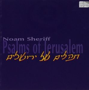 Psalms Of Jerusalem, Sheriff, So Litauen, Vilnius Choe