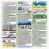 PUBLICPRESS Rad- und Wanderkarte Usedom - Produktdetailbild 1