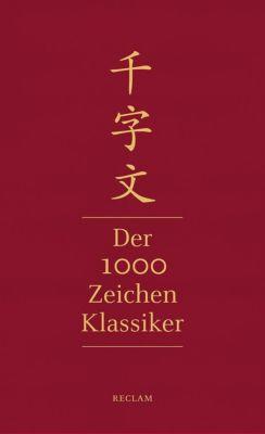 Qianziwen - Der 1000-Zeichen-Klassiker