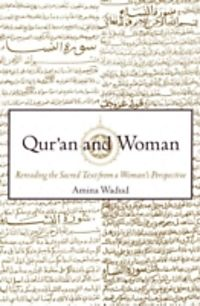 the trojan women text pdf