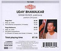 Raga Shri/Raga Malkauns - Produktdetailbild 1