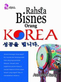 Rahsia Bisnes Orang Korea, Ann Wan Seng