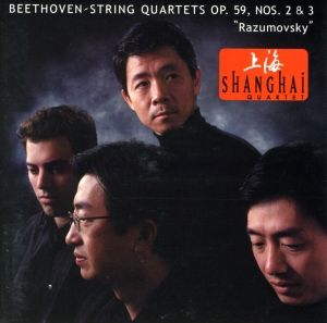 Razumovsky Quartette, Shanghai Quartet