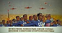 Red Army - Legenden auf dem Eis - Produktdetailbild 6