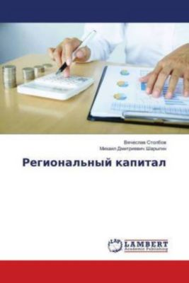 Regional'nyj kapital, Vyacheslav Stolbov, Mihail Dmitrievich Sharygin