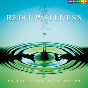 Reiki Wellness, Kamal,Anugama Deuter